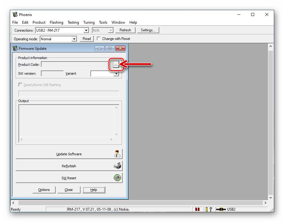 Nokia 6300 RM-217 Прошивка через Phoenix - кнопка выбора Product Code