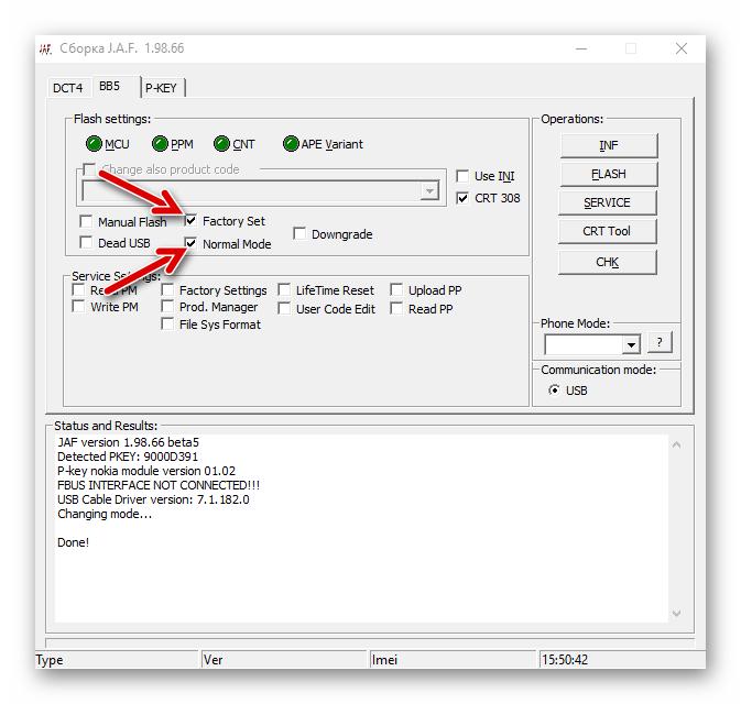 Nokia 6300 RM-217 выбор параметров JAF для прошивки телефона в Manual Mode