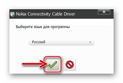 Nokia 6300 RM-217 выбор языка установщика драйверов для прошивки телефона