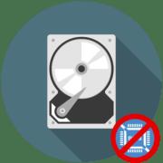 Ноутбук не видит жёсткий диск в BIOS