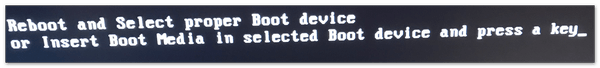 Ошибка Reboot and Select proper Boot device or Insert Boot Media is selected Boot device and press a key, выдаваемая при запуске компьютера