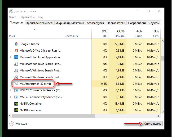 Устранение проблем с запуском Forza Horizon 4 на Windows 10