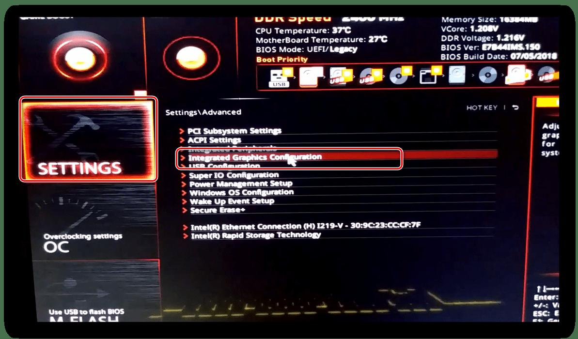Открыть опции Shared Memory для решения проблемы с неиспользуемой ОЗУ в Windows 10