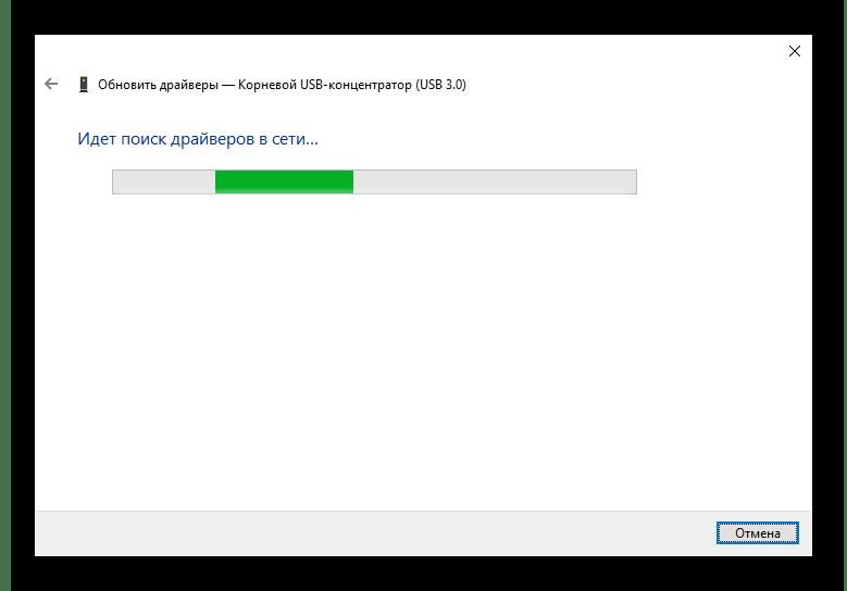 Ожидание во время поиска драйверов в Диспетчере устройств Windows