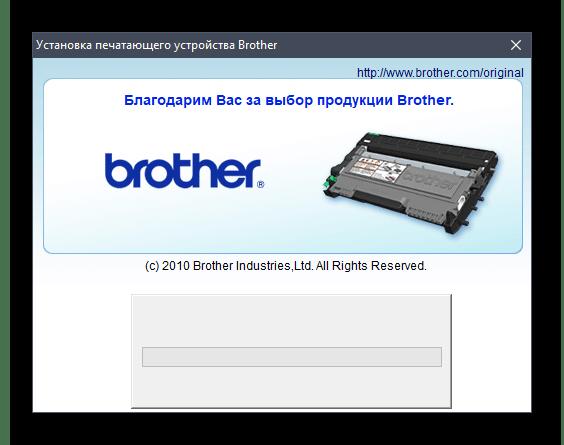 Ожидание завершения установки драйвера Brother MFC-7860DWR с официального сайта