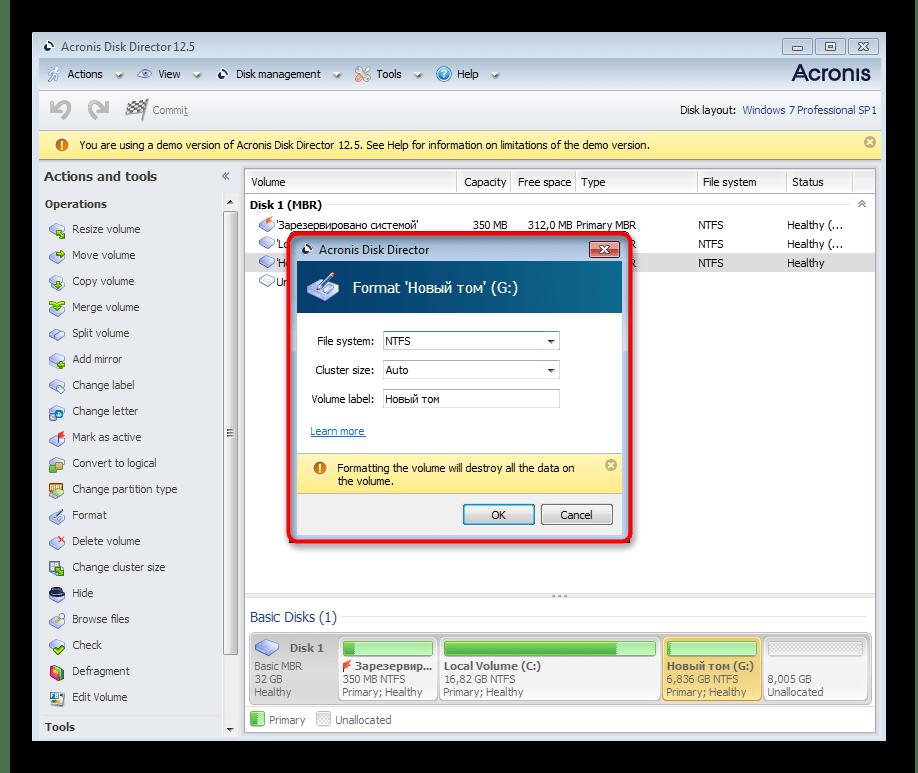 Параметры форматирования диска в Windows 7 через Acronis Disk Director