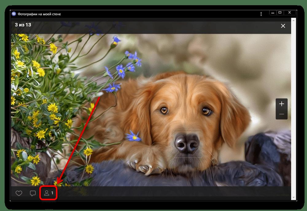 Переход к информации о фотографии в мобильной версии ВК