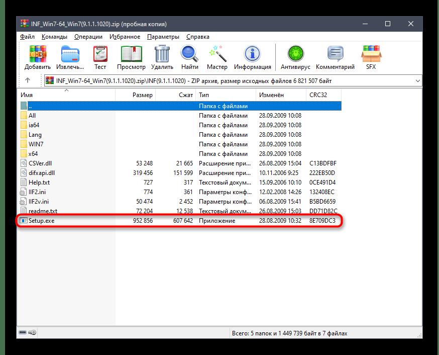 Переход к установке драйверов для ASRock G31M-VS2 с официального сайта