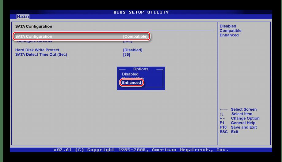 Переключение режима работа SATA в BIOS