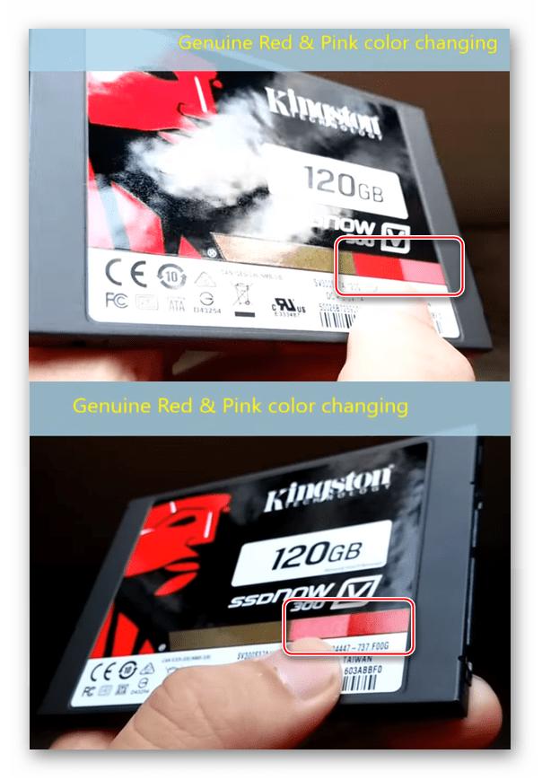 Переливающаяся на свету зона на оригинальном SSD Kingston
