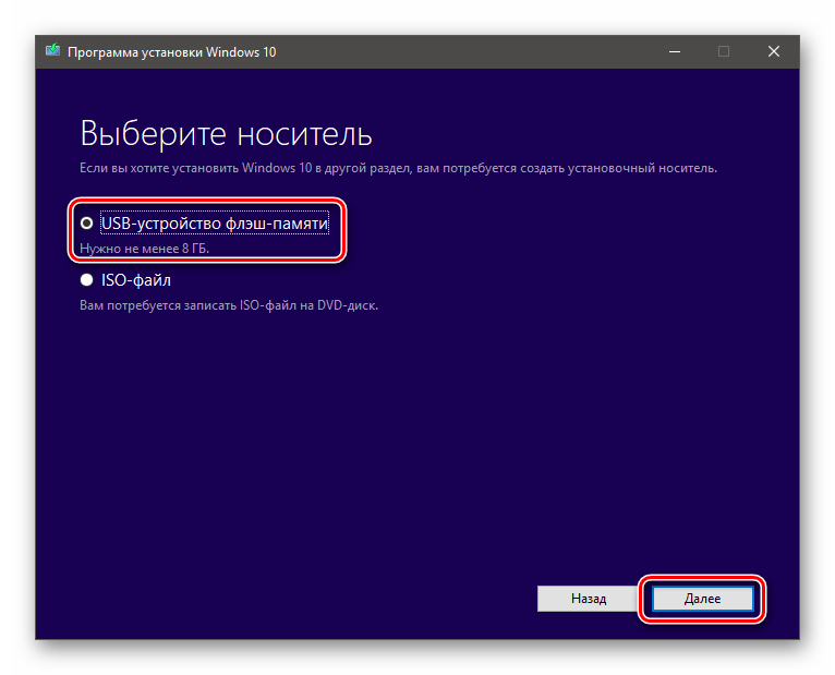 Переустановка Windows 10, если она не загружается и не восстанавливается