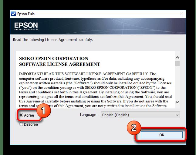 Подтверждение лицензионного соглашения для установки фирменной утилиты Epson L110