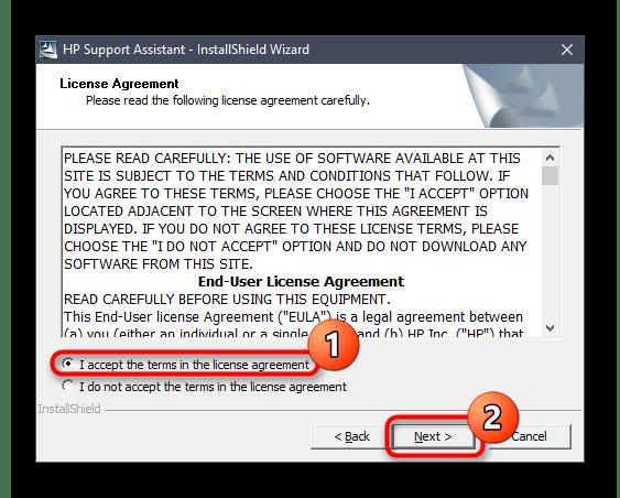 Подтверждение лицензионного соглашения для установки утилиты HP Support Assistant
