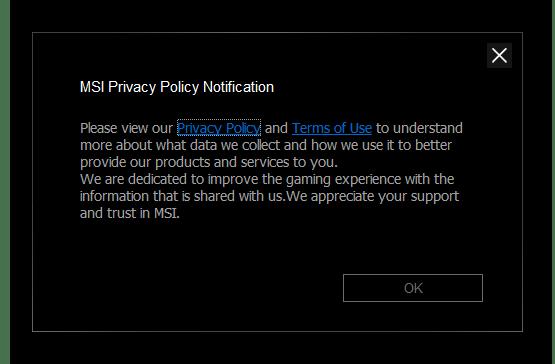 Подтверждение лицензионного соглашения для запуска вспомогательной утилиты инсталляции драйверов MSI H81M-P33