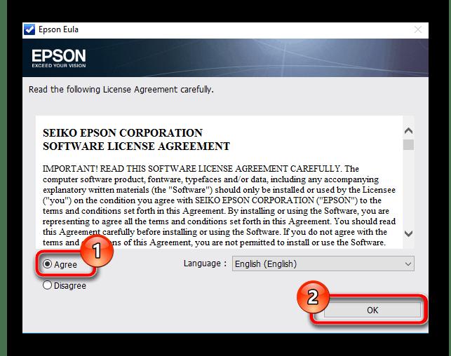 Подтверждение лицензионного соглашения перед инсталляцией драйверов для Epson L110 в фирменной утилите