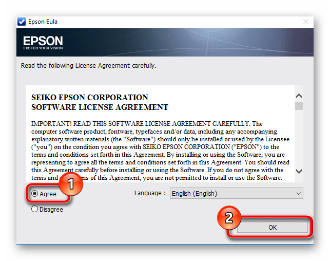 Подтверждение соглашения для установки драйвера EPSON Stylus CX7300 через вспомогательную утилиту