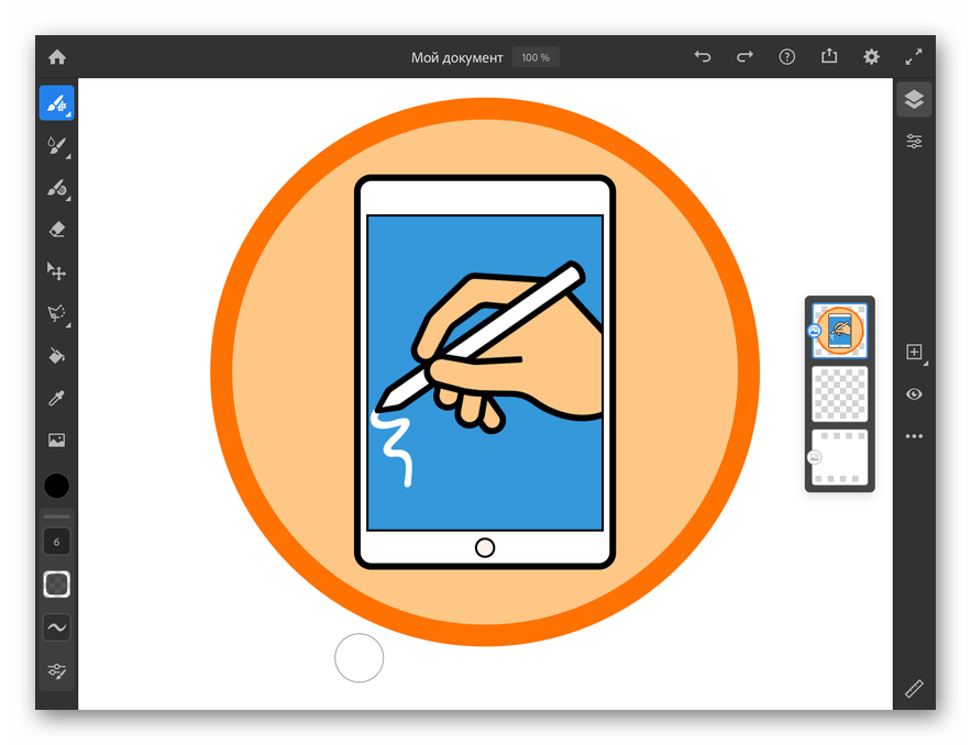 Приложение для рисования на iPad Adobe Fresco