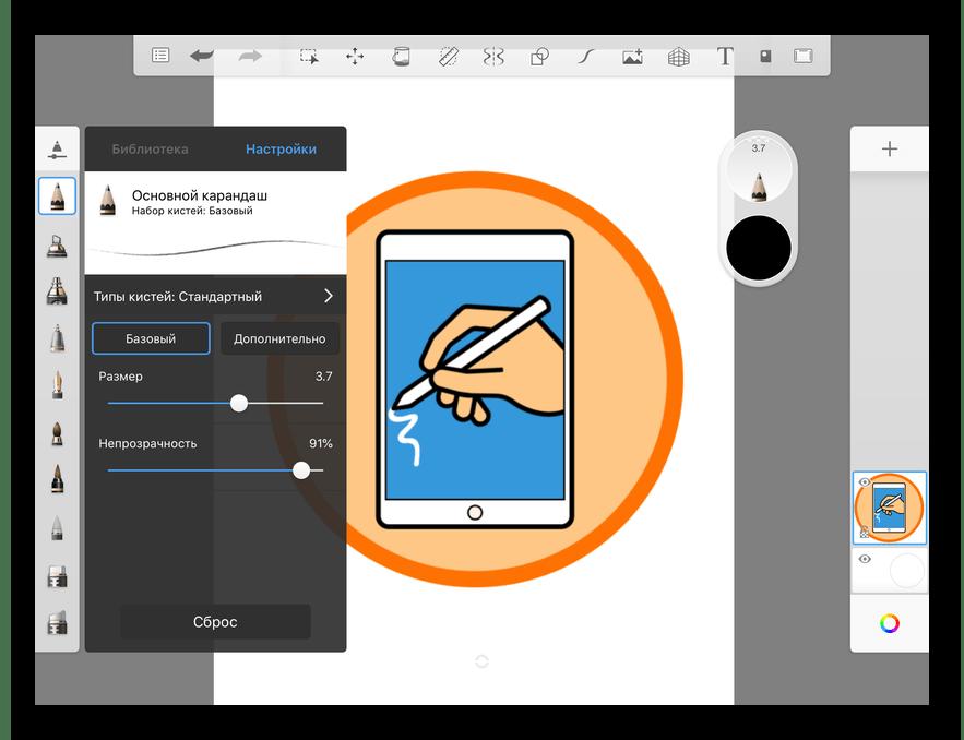 Приложение для рисования на iPad Autodesk SketchBook