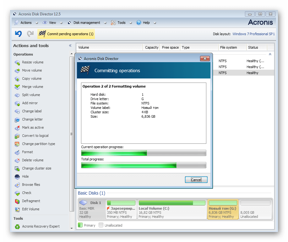 Процесс форматирования диска в Windows 7 через Acronis Disk Director
