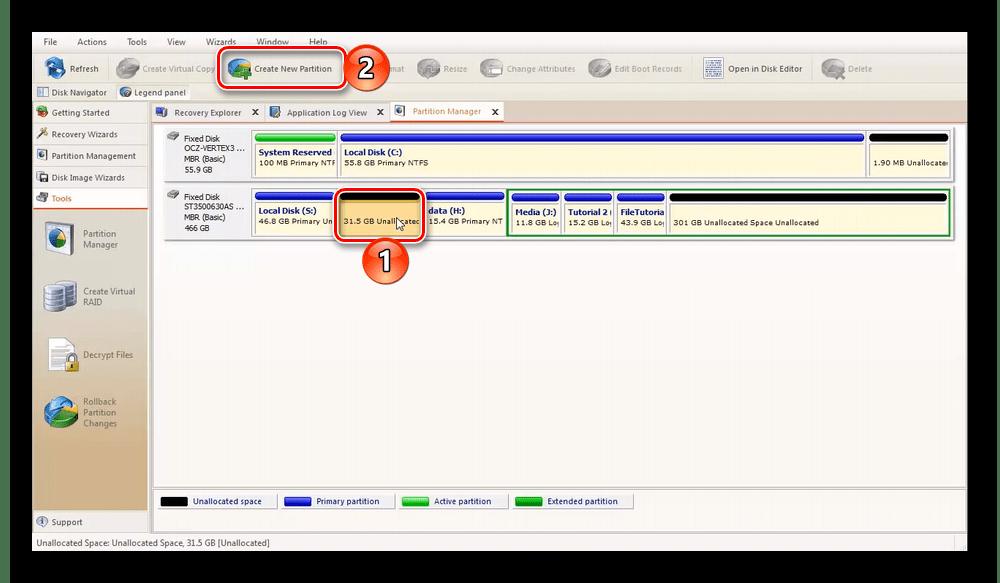 Программа для создания разделов на жестком диске Active Partition Manager