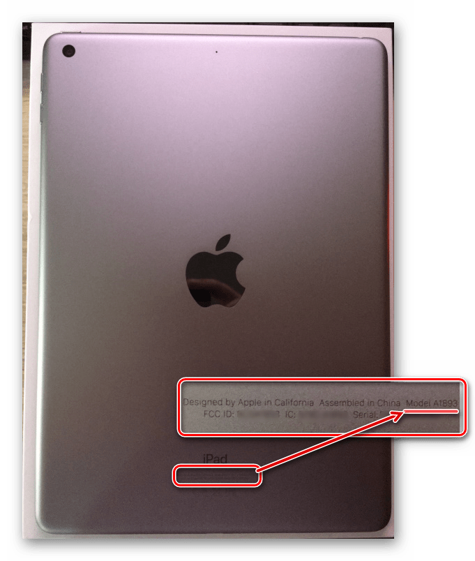 Просмотр номера модели iPad на тыльной стороне корпусе