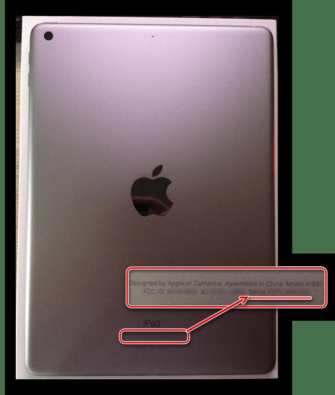 Просмотр серийного номера iPad на тыльной стороне корпусе