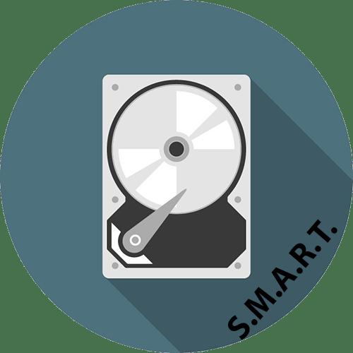 Проверка S.M.A.R.T. жёсткого диска