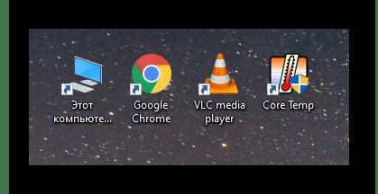 Синие стрелки обозначающие ярлыки в Windows 10