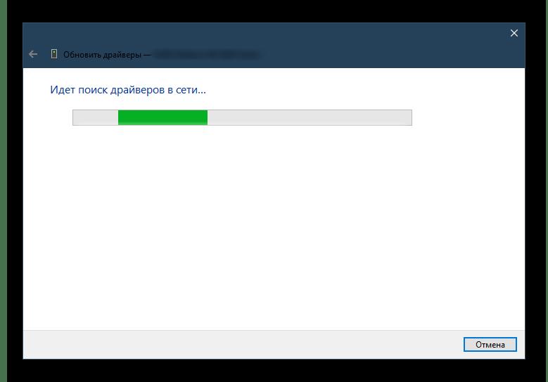 Скачивание драйверов для принтера HP стандартными средствами Windows