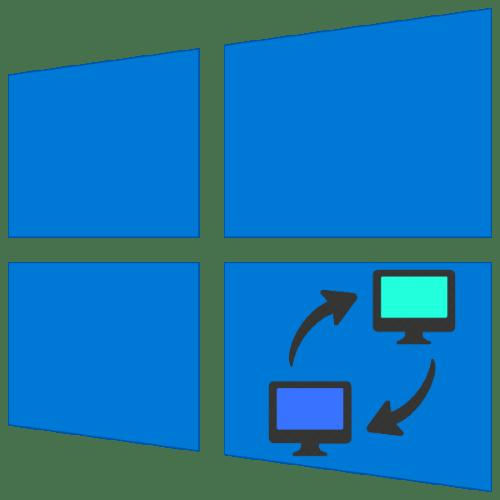 средства переноса данных windows 10