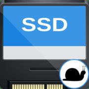 SSD медленно работает