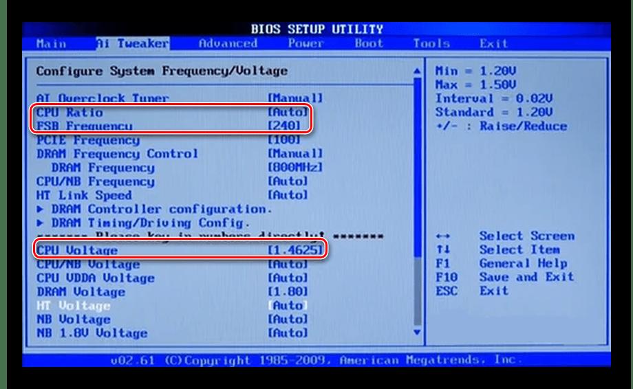 Строки, которые нужно изменять для разгона компьютера в BIOS
