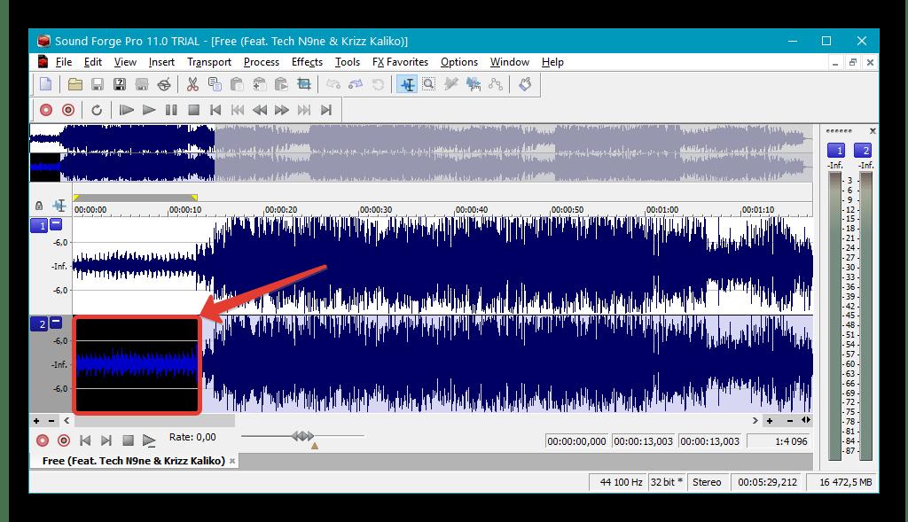 Сведение музыки и голоса в программе Sound Forge