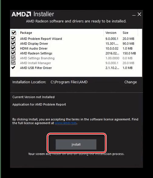 Тип установки драйверов посредством AMD Crimson Software