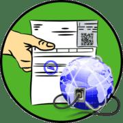 Товарный чек онлайн