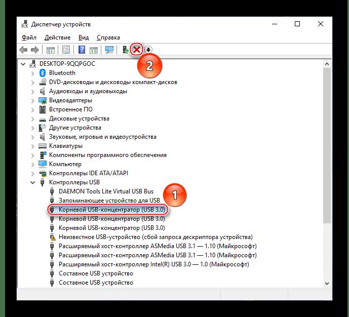 Удаление контроллеров USB в Диспетчере устройств Windows