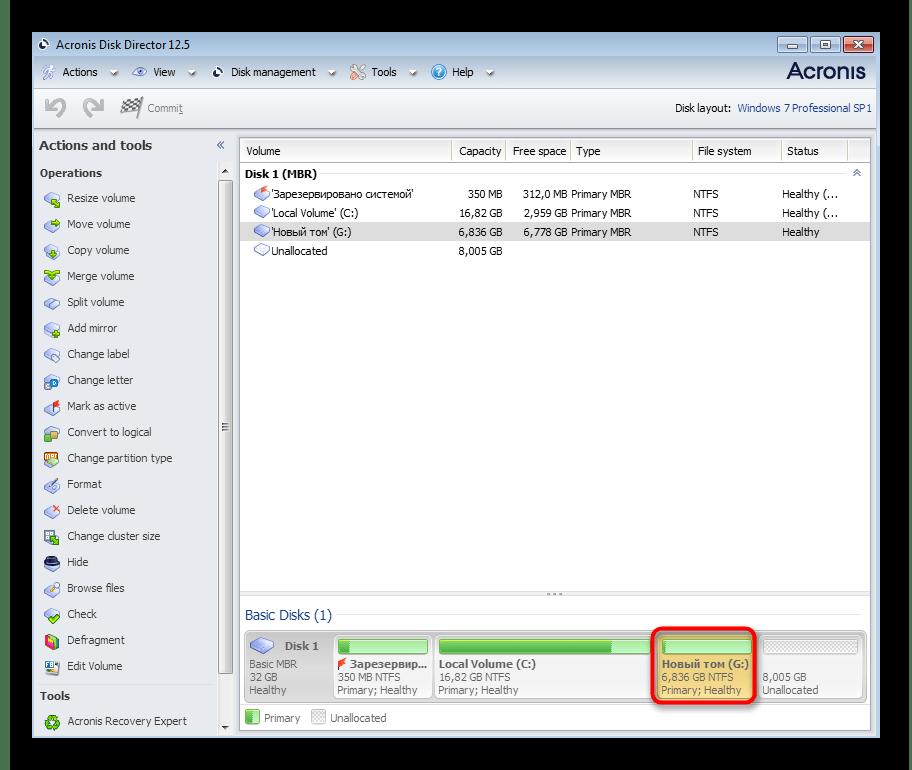 Успешное форматирование диска в Windows 7 через Acronis Disk Director