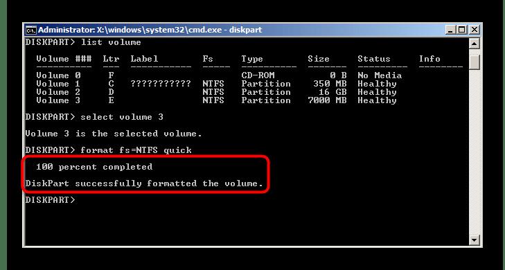 Успешное форматирование раздела через средство устранения неполадок Windows 7