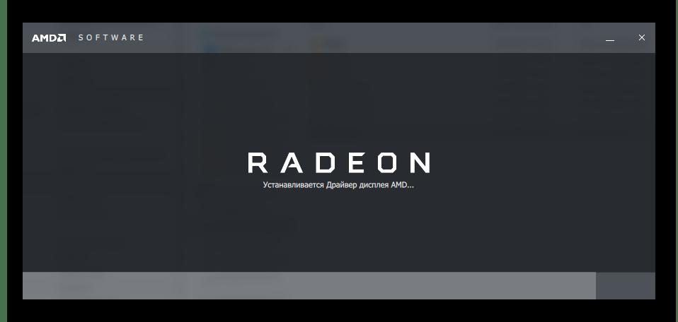 Установка драйверов посредством AMD Adrenalin Edition