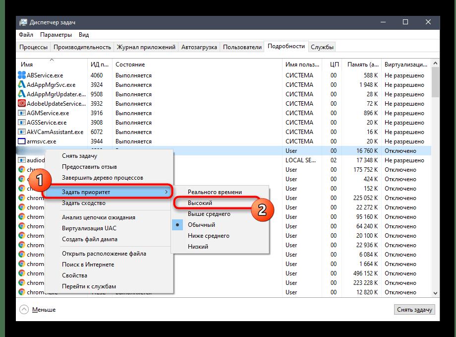 Установка приоритета Disciples II в Windows 10 через диспетчер задач