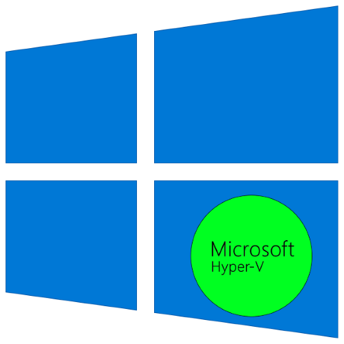 виртуальная машина в windows 10