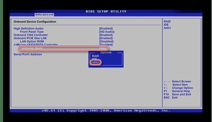 Вкладка Onboard Devices Configuration и её настройки в BIOS