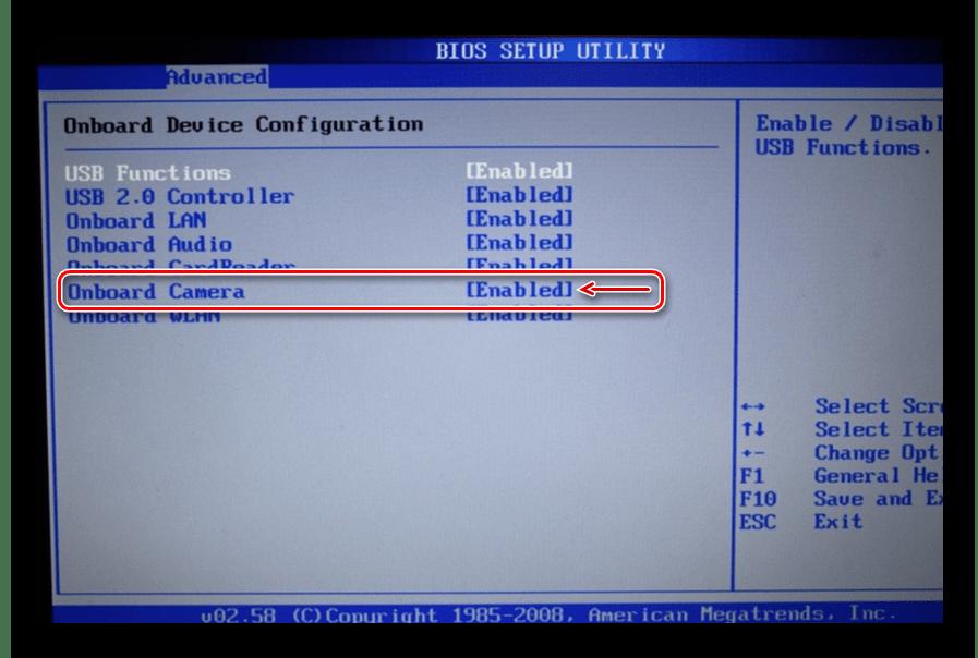 Включение камеры в BIOS