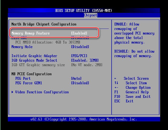 Включить переназначение памяти для решения проблемы с неиспользуемой ОЗУ в Windows 10