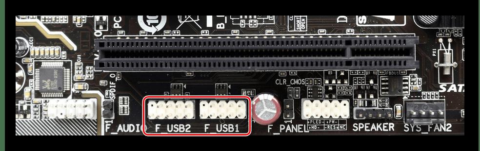 Внутренние разъёмы USB на материнской плате