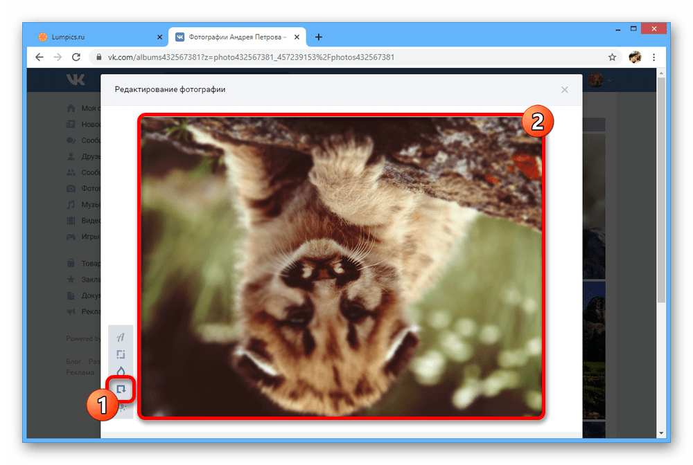 Вращение фотографии на сайте ВКонтакте