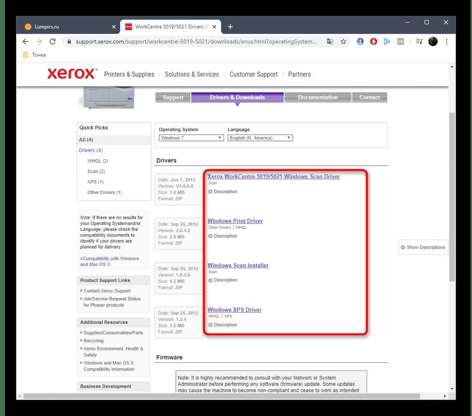 Выбор драйвера для Xerox WorkCentre 5021 на официальном сайте