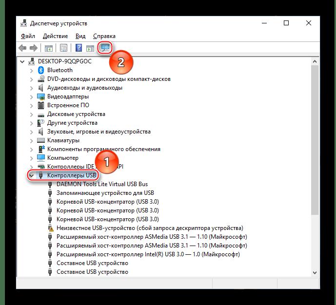 Выбор группы USB устройств и обновление конфигурации в Диспетчере устройств Windows