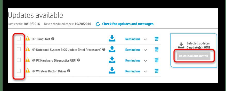 Выбор компонентов для установки через утилиту HP Support Assistant