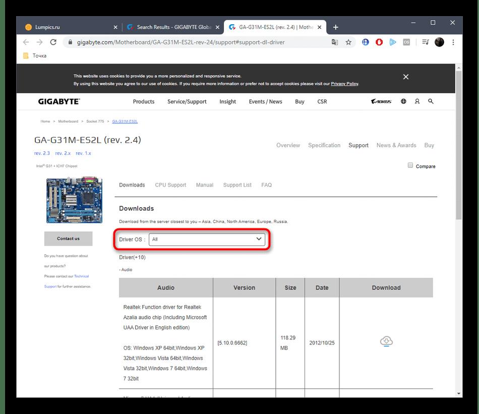 Выбор операционной системы перед скачиванием драйверов Gigabyte GA-G31M-ES2L с официального сайта